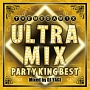 ULTRA MIX -PARTY KING BEST!!!- Mixed by DJ YAGI