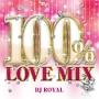 100% LOVE MIX