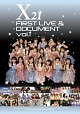 FIRST LIVE & DOCUMENT vol.1