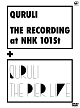 THE RECORDING at NHK 101st + THE PIER LIVE【完全初回受注生産】