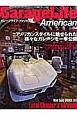 GarageLife American アメリカンスタイルに魅せられた様々なガレージを一挙公開 ウッディからモダンまでアメリカンテイスト満載のガレ(4)