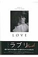 LOVE LOVELI'S FIRST STYLE BOOK