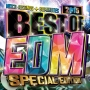 BEST OF EDM -SPECIAL EDITION-