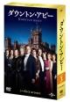 ダウントン・アビー シーズン3 DVD-BOX