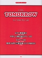 Tomorrow(ミュージカル「アニー」より)