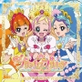 Miracle Go!プリンセスプリキュア/ドリーミング☆プリンセスプリキュア(CD+DVD盤)(DVD付)