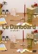 Le Danboard (ル・ダンボー)(通常版)