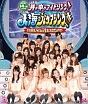 14th LIVE 井の中のアイドリング!!!大海でバタアシング!!!菊地亜美アイドル卒業までのカウントダウン