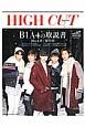 HIGH CUT Japan B1A4の取説書 (7)