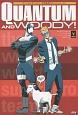 クァンタム&ウッディ:世界最悪のスーパーヒーロー
