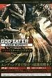 GOD EATER2 RAGE BURST ブラッドスターティングガイド<PS4/PSVita対応版> バンダイナムコゲームス公式攻略本