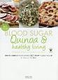 糖質を考えた健康的なライフスタイルのための低GIキヌア・ヘルシーレシピ