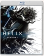 HELIX -黒い遺伝子- シーズン 1 COMPLETE BOX