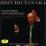 ラフマニノフ:ピアノ協奏曲第2番ハ短調 作品18