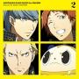 ラジオCD「マヨナカ影ラジオ ザ・ゴールデン」Vol.2