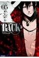 RACK-13係の残酷器械- (5)