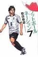フットボールネーション (7)