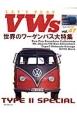LET'S PLAY VWs 世界のワーゲンバス大特集 (47)