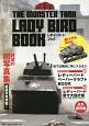 西部警察 THE MONSTER TANK LADY BIRD BOOK<永久保存版> 待望の初写真集 秘蔵写真満載!