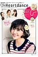 "Heartdance 2015 SPRING/SUMMER COLLECTION 人気アクセサリーブランド""ハートダンス""待望のムッ"