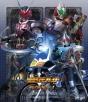 仮面ライダー剣(ブレイド) Blu-ray BOX 1