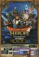 ドラゴンクエストヒーローズ闇竜と世界樹の城<PS4/PS3版> 英雄の書
