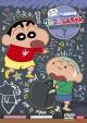 クレヨンしんちゃん TV版傑作選 第11期シリーズ 7 ランドセル、背負いたいゾ