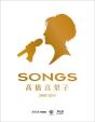 SONGS 高橋真梨子 2007-2014 Blu-ray BOX