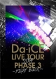 LIVE TOUR PHASE 3 〜FIGHT BACK