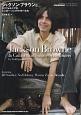CROSSBEAT Special Edition ジャクソン・ブラウンとカリフォルニアのシンガー・ソングライターたち