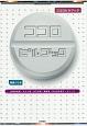 ココロピルブック 抗精神病薬・抗うつ薬・抗不安薬・睡眠薬・気分安定薬