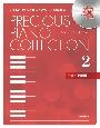 プレシャス・ピアノ・コレクション 中級~上級編 参考演奏CD付き (2)