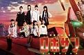 甲殻不動戦記 ロボサン DVD-BOX