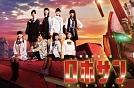 甲殻不動戦記 ロボサン Blu-ray BOX