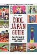 COOL JAPAN GUIDE Fun in the Land of Manga,