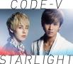 STARLIGHT(A)(DVD付)