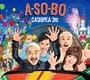 A・SO・BO(DVD付)