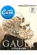 ガウディと井上雄彦 Casa BRUTUS特別編集 井上雄彦さん、なぜガウディを描くのですか?