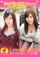 せんずりをサポートする為の着エロ!Lunatic ZONE DVDBOX Vol.16