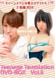 ティーンエイジな着エロアイドル!2枚組BOX!Teenage Temptation DVD-BOX Vol.6