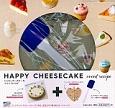 HAPPY CHEESE CAKE event recipe