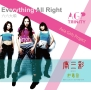 Everything All Right(DVD付)