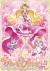 Go!プリンセスプリキュア vol.2[PCBX-51632][DVD] 製品画像