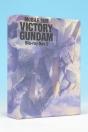 機動戦士Vガンダム Blu-ray BoxII