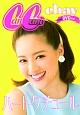 ハートクチュール(DVD付)