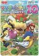 マリオパーティ10 オフィシャルガイドブック Wii U