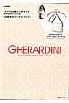 GHERARDINI 2015Spring/Summer 130th Anniversary Collection