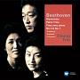 ベートーヴェン:ピアノ三重奏曲第4番「街の歌」&第7番「大公」