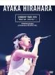 CONCERT TOUR 2014「What I am -未来の私へ-」プレミアム・アンコール公演 @ Bunkamura オーチャードホール