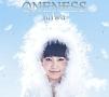 ONENESS(DVD付)